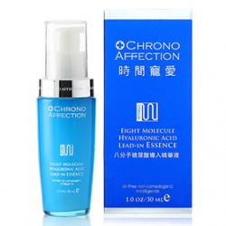 Chrono Affection 時間寵愛 前導保養-八分子玻尿酸導入精華液 Eight Molecule Hyaluronic Acid Lead-In Essence