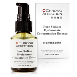 Chrono Affection 時間寵愛 頂級醫美系列-純玻尿酸濃縮原液 Pure Sodium Hyaluronate Concentration Essence