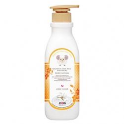 coni beauty 身體保養-白玉蘭山羊初乳嫩白身體乳 Magnolia Goat Milk Whitening Body Lotion