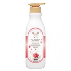 玫瑰山羊初乳抗氧化身體乳 Rose Goat Milk Antioxidant Body Lotion