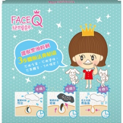 Face Queen 絕世愛美肌 皮膚問題-擺脫黑頭粉刺3步驟膜法鼻貼組