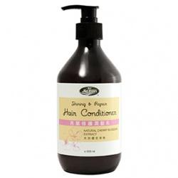 亮麗修護潤髮乳 Shining & Repair Hair Conditioner