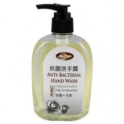 JieFen 潔芬 手部清潔-抗菌洗手露(山茶花) Anti-Bacterial Hand Wash-Camellia