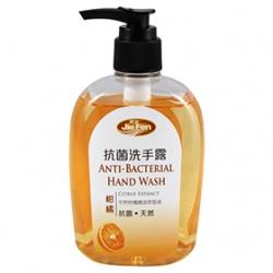 JieFen 潔芬 手部清潔-抗菌洗手露(柑橘) Anti-Bacterial Hand Wash-Citrus