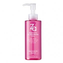 臉部卸妝產品-零黏膩保濕卸妝油(乾濕兩用型)