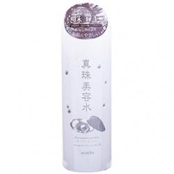 ALOVIVI 化粧水系列-珍珠美容水