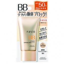 Fasio 菲希歐 BB產品-零瑕系高防曬BB霜SPF50+ PA++++ BB CREAM SPF50+ PA++++