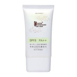 潤之渼妍 防曬隔離系列-清透防曬隔離乳(綠色)  High Potency Flash & Whitening Protection (Green) Make-Up Base