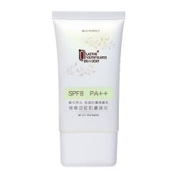清透防曬隔離乳(綠色)  High Potency Flash & Whitening Protection (Green) Make-Up Base