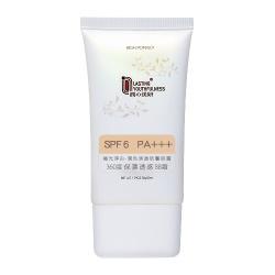 360°保濕透感BB霜 High Potency Flash & Whitening Protection Blemish Balm Cream Make-Up Base