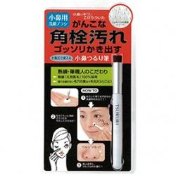 BCL  臉部保養用具-小鼻專用洗顏刷