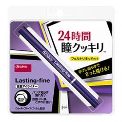 dejavu  眼部彩妝-Lasting-fine就是不暈持久眼線液