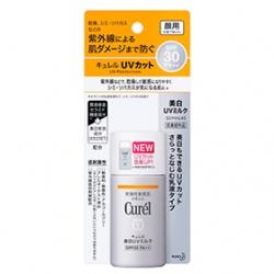 防曬‧隔離產品-潤浸美白防曬乳SPF30/PA++(臉部用)