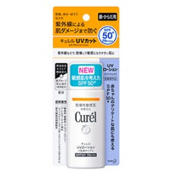 身體防曬產品-潤浸保濕防曬乳SPF50+/PA+++(臉身體用)