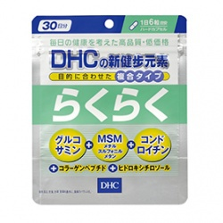 新健步元素 DHC Joint Health