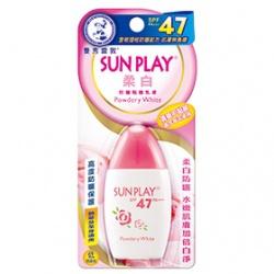 柔白防曬隔離乳液SPF47 PA+++ Powdery White SPF47 PA+++