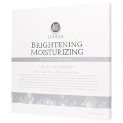 LUDEYA 露蒂雅 保養面膜-鑽石美白水凝生物纖維面膜  Brightening Moisturzing Bio Cellulose Mask