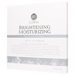 鑽石美白水凝生物纖維面膜  Brightening Moisturzing Bio Cellulose Mask