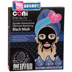 蛇毒冰河醣蛋白極致保濕修護黑面膜 Synake Antarcticine Ultimate Repairing Black Mask