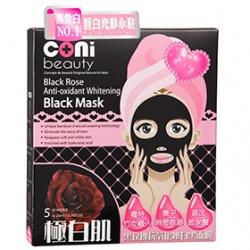 黑玫瑰抗氧化嫩白黑面膜 Black Rose Anti-oxidant Whitening Black Mask