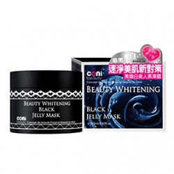 coni beauty 清潔面膜-黑煥白美人黑凍膜 Beauty Whitening Black Jelly Mask