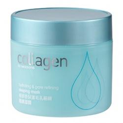 Collagen by Watsons 膠原水潤肌系列-保濕毛孔細緻睡眠面膜