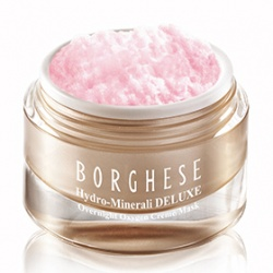 BORGHESE 貝佳斯 保養面膜-無痕活氧晚安面膜