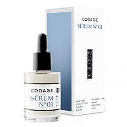 CODAGE  精華液系列-1號精華-極潤保濕 Serum No.1 Intense Moisturizing