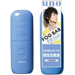 uno  男仕造型髮品-髮霸造型玩霧(空氣蓬鬆型)