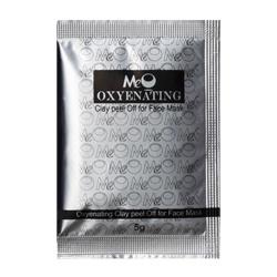活氧面膜 Oxygenating Clay peel Off for Face Mask