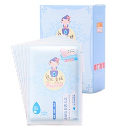 But,Becky 寶兒貝姬 3D原味美肌派-玻尿酸晶透面膜 Hyaluronic acid Whitening Mask