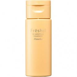 Freshel 膚蕊 濃厚保濕系列-高滲透乳液(極潤)