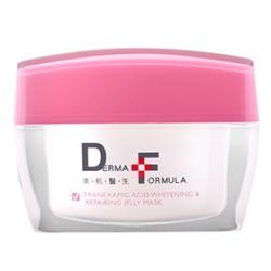 DERMA FORMULA 美肌醫生 保養面膜-傳明酸潤白修護凍膜