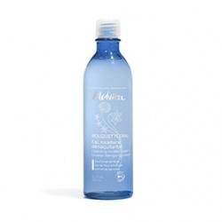 Melvita 蜜葳特 洗顏-歐盟BIO花姸淨膚露  Cleansing Micellar Water