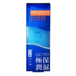 hydrobalance 水平衡 保水網臉部保養系列-保水網化妝水(升級版)