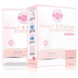 But,Becky 寶兒貝姬 術後保養系列-複合多胜肽白金修復天使面膜 Haloxyl & Platinum Ultimate Revival Luxury Mask