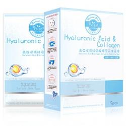 高效保濕玻尿酸膠原天使面膜 Hyaluronic Acid & Collagen Activating Hydrating Mask