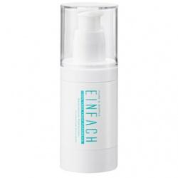 美肌理油平衡乳液 Brightening Perfection, Hydrating Emulsion