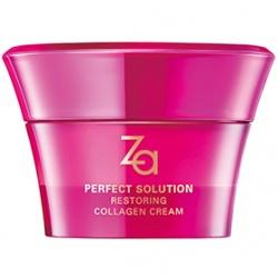 Za  乳霜-美麗關鍵 高機能膠原乳霜
