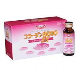 Dr.Ci:Labo 營養輔助食品-膠原蛋白貴妃飲