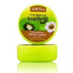密集滋養護手霜 Kiwifruit Hand Creme