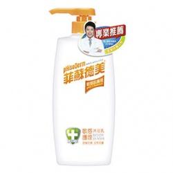 pHisoDerm 菲蘇德美 沐浴清潔-敏感護理沐浴乳