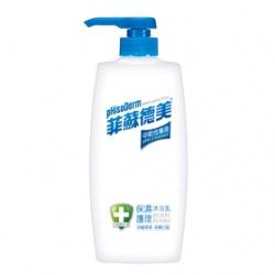 pHisoDerm 菲蘇德美 沐浴清潔-保濕護理沐浴乳