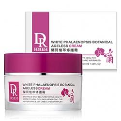Dr. Hsieh 達特醫 蘭珂植萃系列-蘭珂植萃修護霜 White Phalaenopsis Botanical Ageless Cream