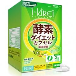 i-KiRei 彈力机密 美體-魔淨膠囊