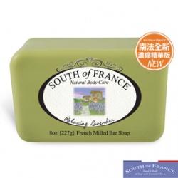 South of France 南法 手工橄欖皂-手工橄欖皂(薰衣草莊園)