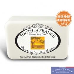 South of France 南法 手工橄欖皂-手工橄欖皂(非洲乳木果油)
