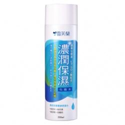 Cellina 雪芙蘭 微晶保養系列-濃潤保濕化妝水