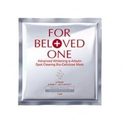 FOR BELOVED ONE 寵愛之名 保養面膜-熊果素肌因生物纖維集中亮白膜