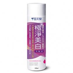 Cellina 雪芙蘭 微晶保養系列-極淨美白化妝水